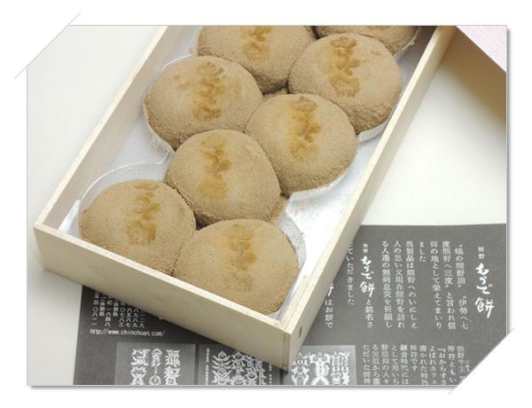 熊野本宮大社御用達 熊野もうで餅 こしあんをお餅で包み煎った玄米粉(はったい粉)をまぶした懐かしくもあり、新感覚のお餅です。