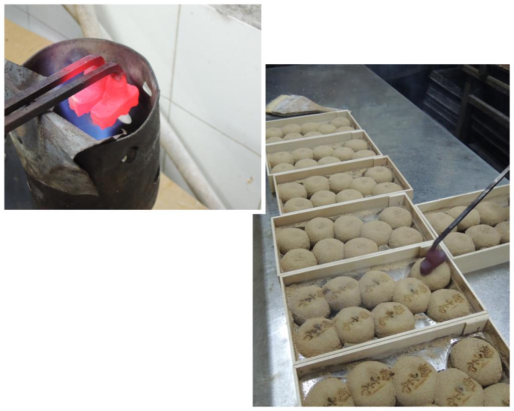 熊野もうで餅ができるまで もうで餅の焼印を入れる