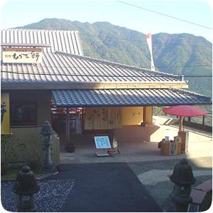 茶房 珍重菴 那智山店のイメージ