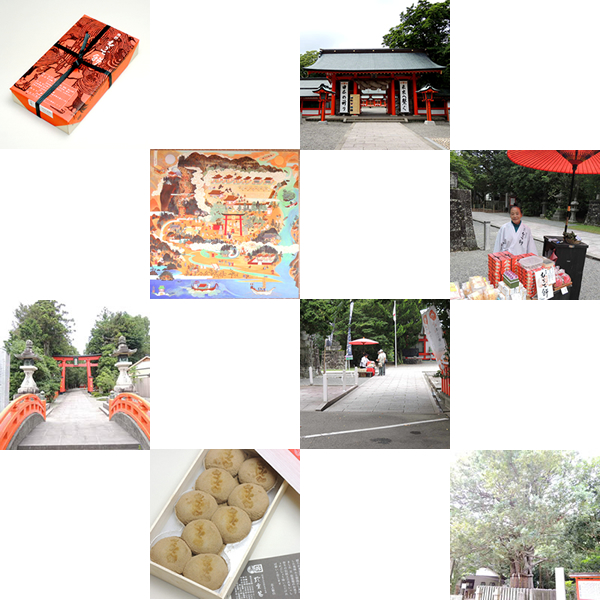 熊野名物 熊野もうで餅を販売「熊野那智大社 境内販売所」のイメージ図